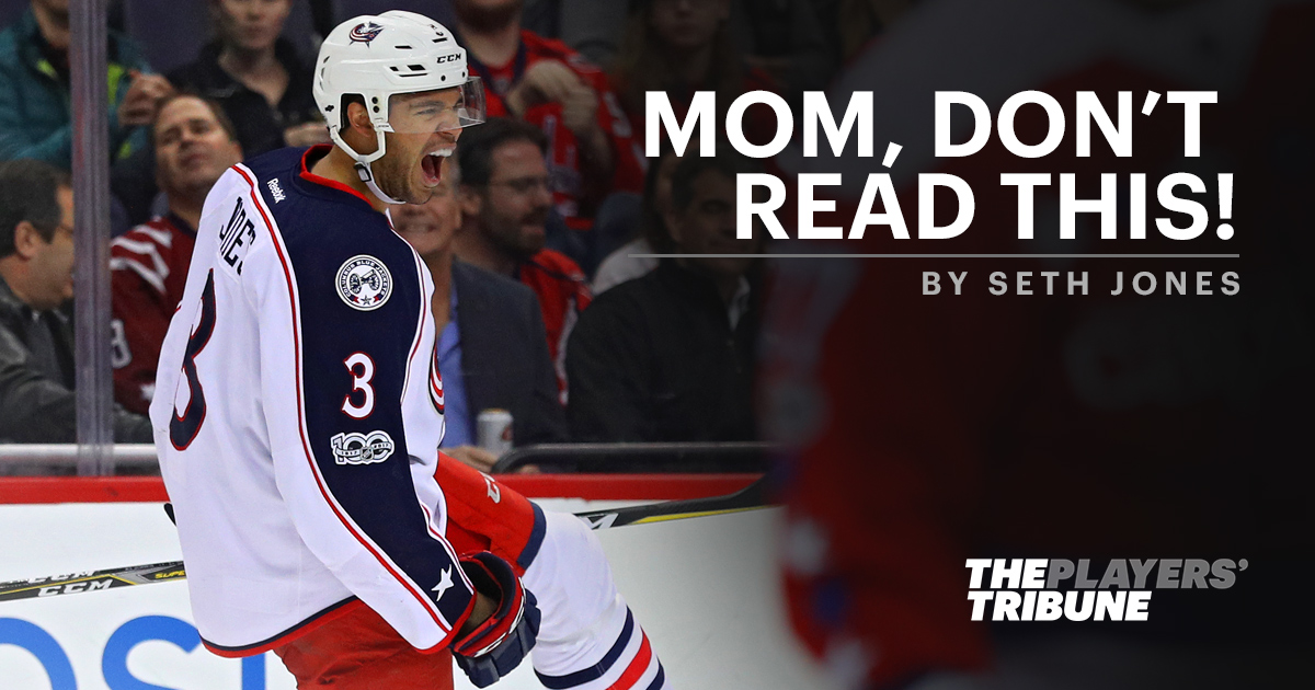 MOM, DON'T READ THIS