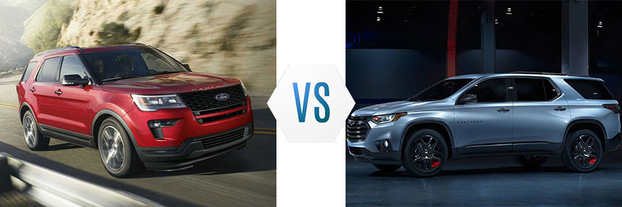 2018 Ford Explorer vs Chevrolet Traverse