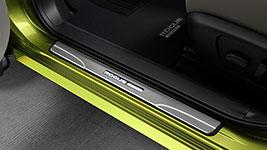 2017 Nissan Rogue Sport Illuminated Kick Plates