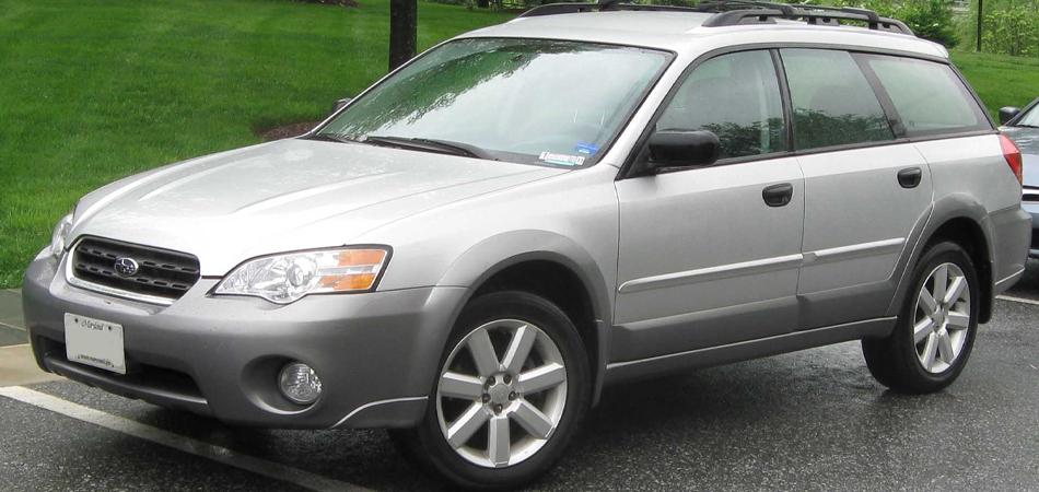 Used Subaru Outback Third Generation
