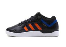 Đôi giày bóng rổ Adidas nào đáng mua hiện nay?