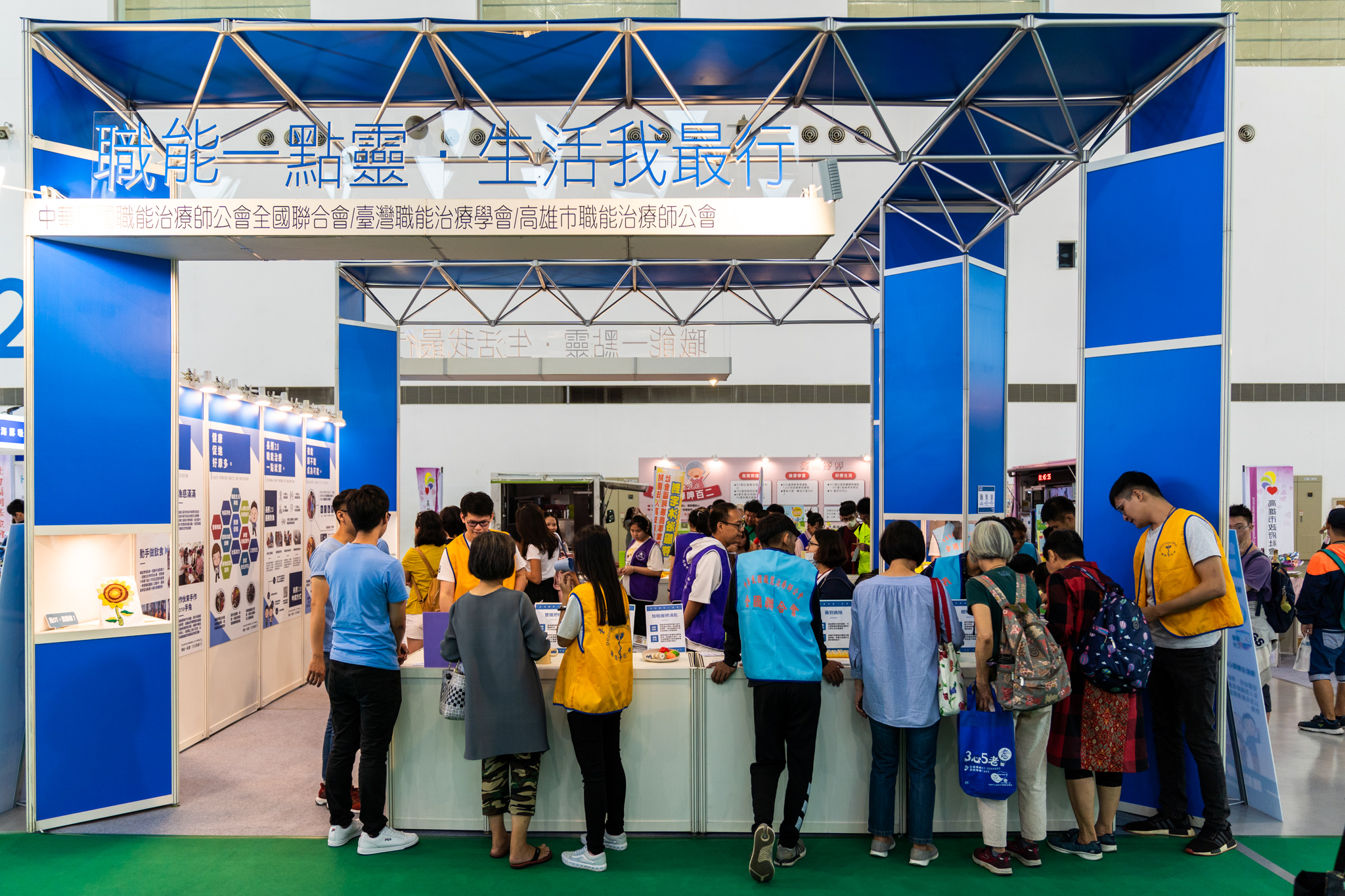 https://storage.googleapis.com/www.taiwantradeshow.com.tw/activity-photo/202004/T-55875626-name.jpg
