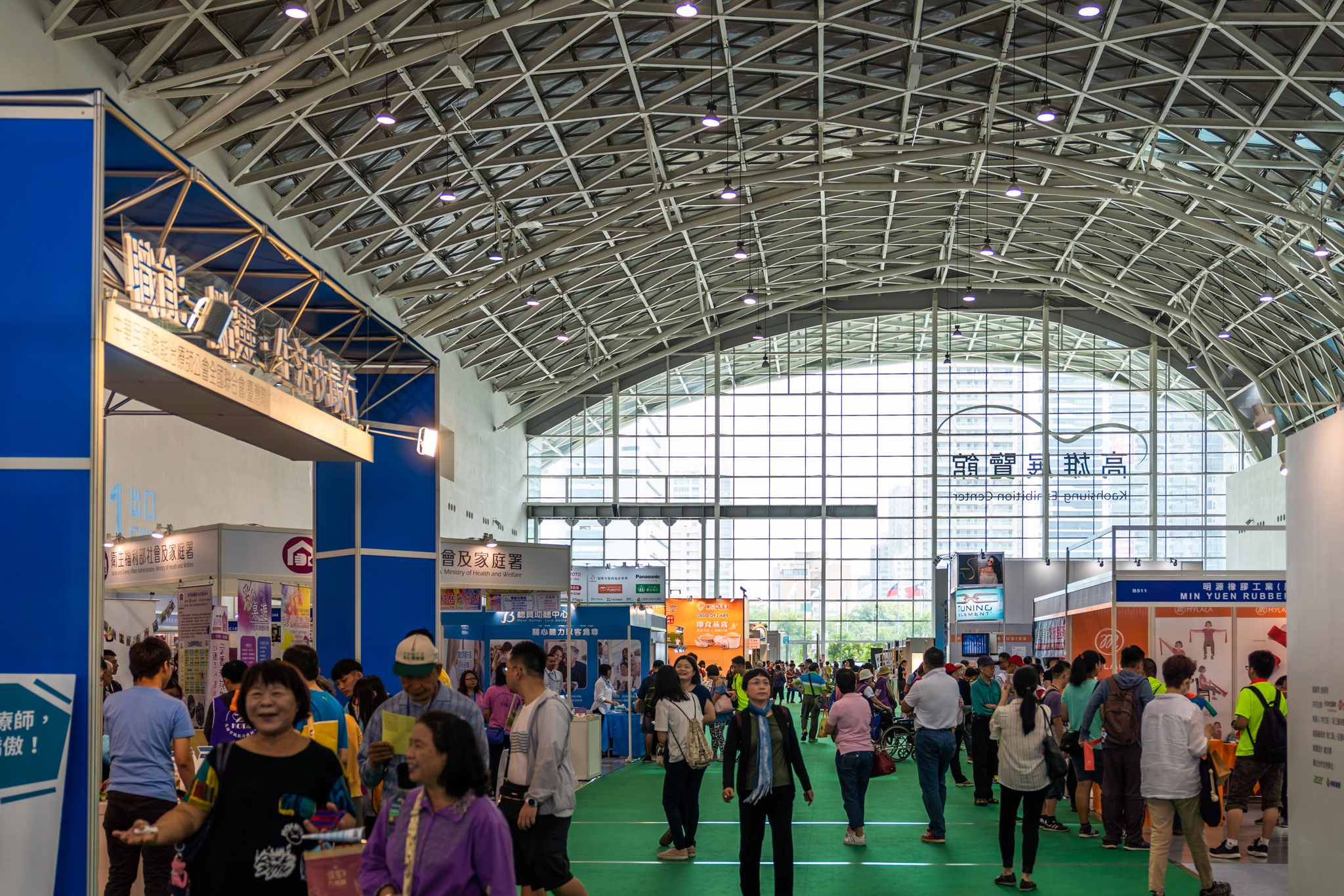 https://storage.googleapis.com/www.taiwantradeshow.com.tw/activity-photo/202004/T-66577406-name.jpg