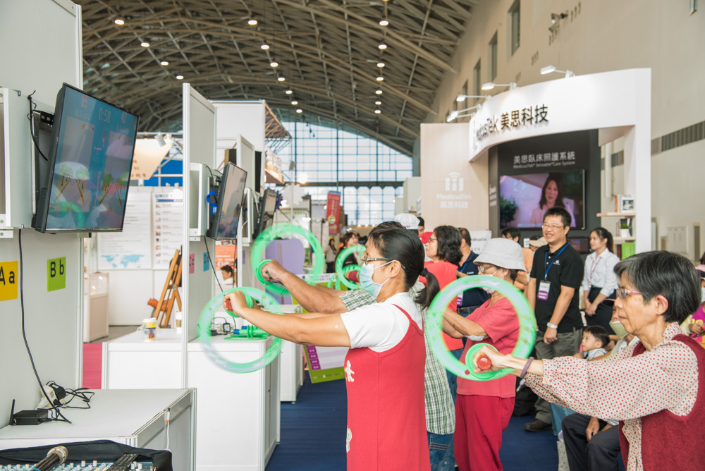 https://storage.googleapis.com/www.taiwantradeshow.com.tw/activity-photo/202007/T-00302506-name.jpg