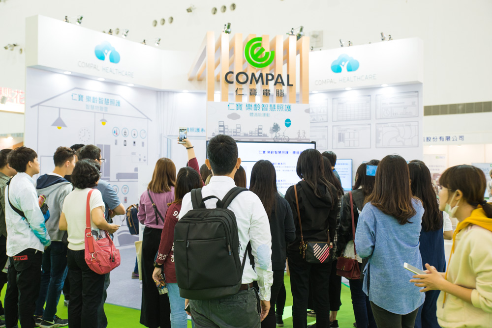 https://storage.googleapis.com/www.taiwantradeshow.com.tw/activity-photo/202007/T-08636653-name.jpg