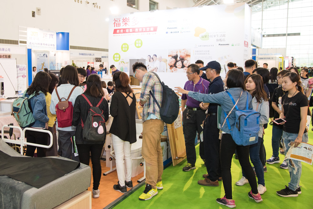 https://storage.googleapis.com/www.taiwantradeshow.com.tw/activity-photo/202007/T-17052915-name.jpg