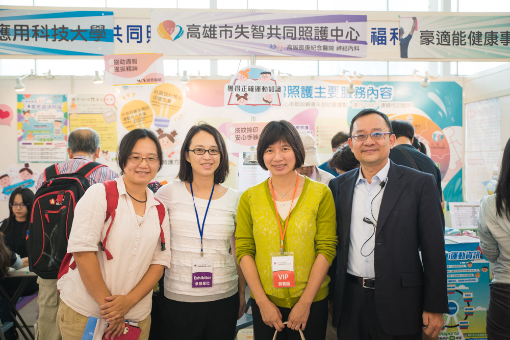 https://storage.googleapis.com/www.taiwantradeshow.com.tw/activity-photo/202007/T-26750082-name.jpg