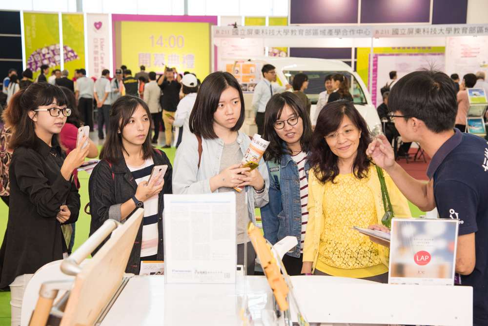 https://storage.googleapis.com/www.taiwantradeshow.com.tw/activity-photo/202007/T-57086527-name.jpg