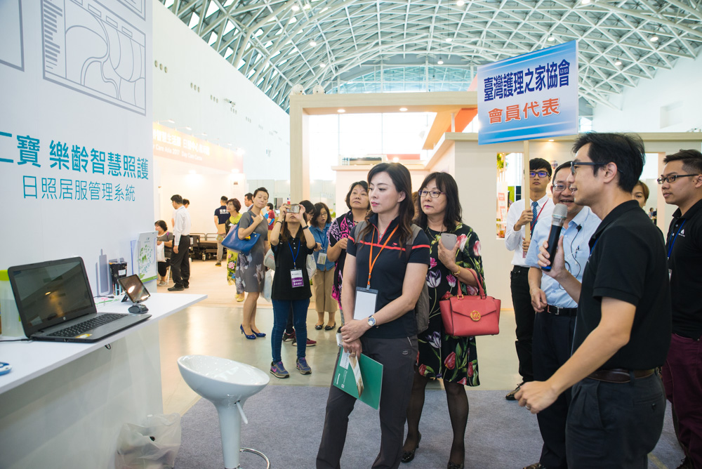 https://storage.googleapis.com/www.taiwantradeshow.com.tw/activity-photo/202007/T-67065056-name.jpg
