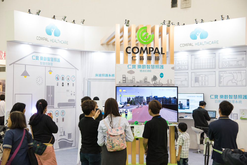 https://storage.googleapis.com/www.taiwantradeshow.com.tw/activity-photo/202007/T-69719463-name.jpg