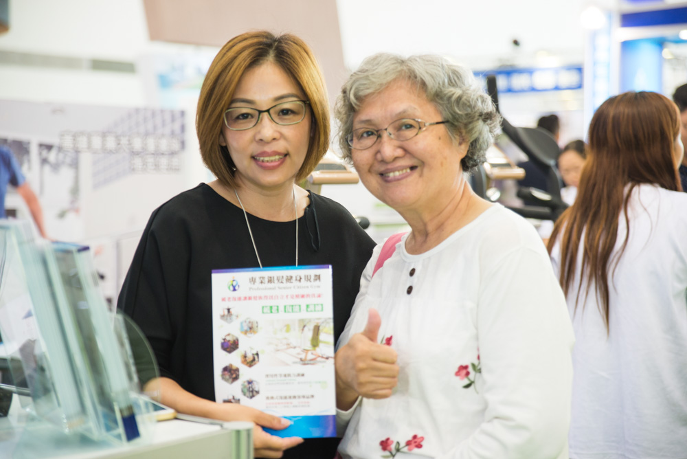 https://storage.googleapis.com/www.taiwantradeshow.com.tw/activity-photo/202007/T-88364831-name.jpg