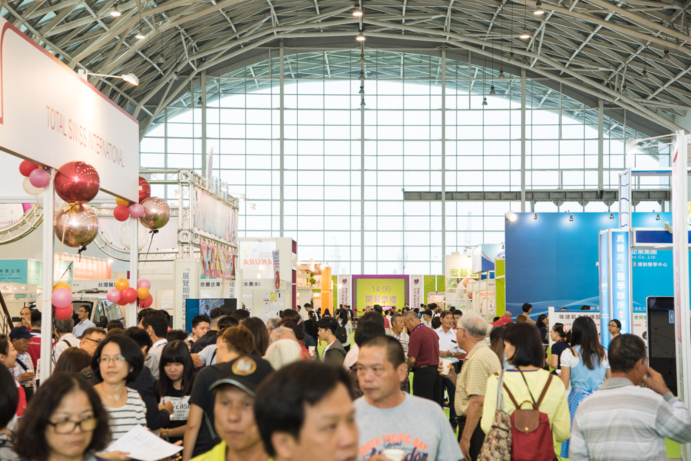 https://storage.googleapis.com/www.taiwantradeshow.com.tw/activity-photo/202007/T-92586026-name.jpg