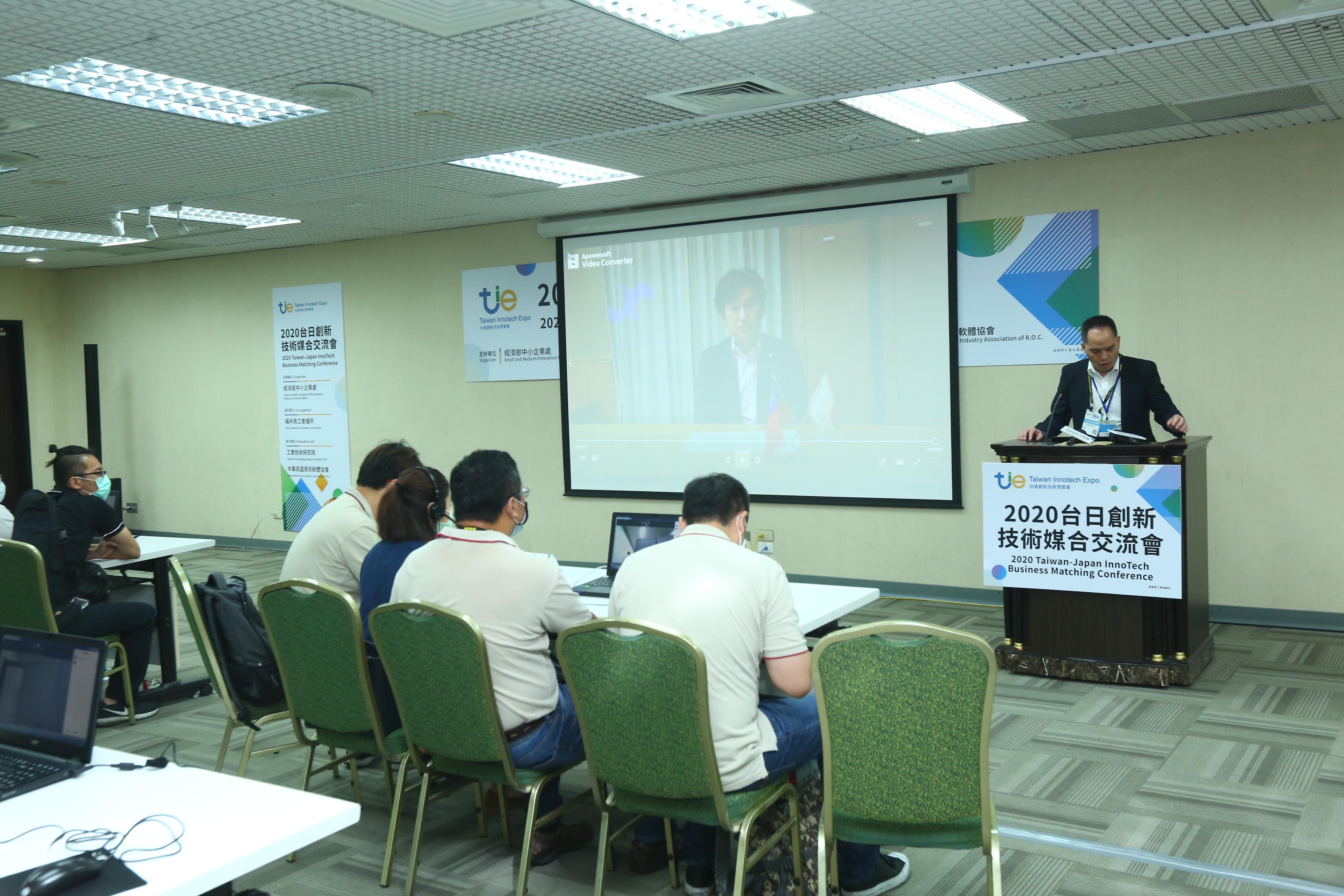 https://storage.googleapis.com/www.taiwantradeshow.com.tw/activity-photo/202009/T-11128196-name.jpg