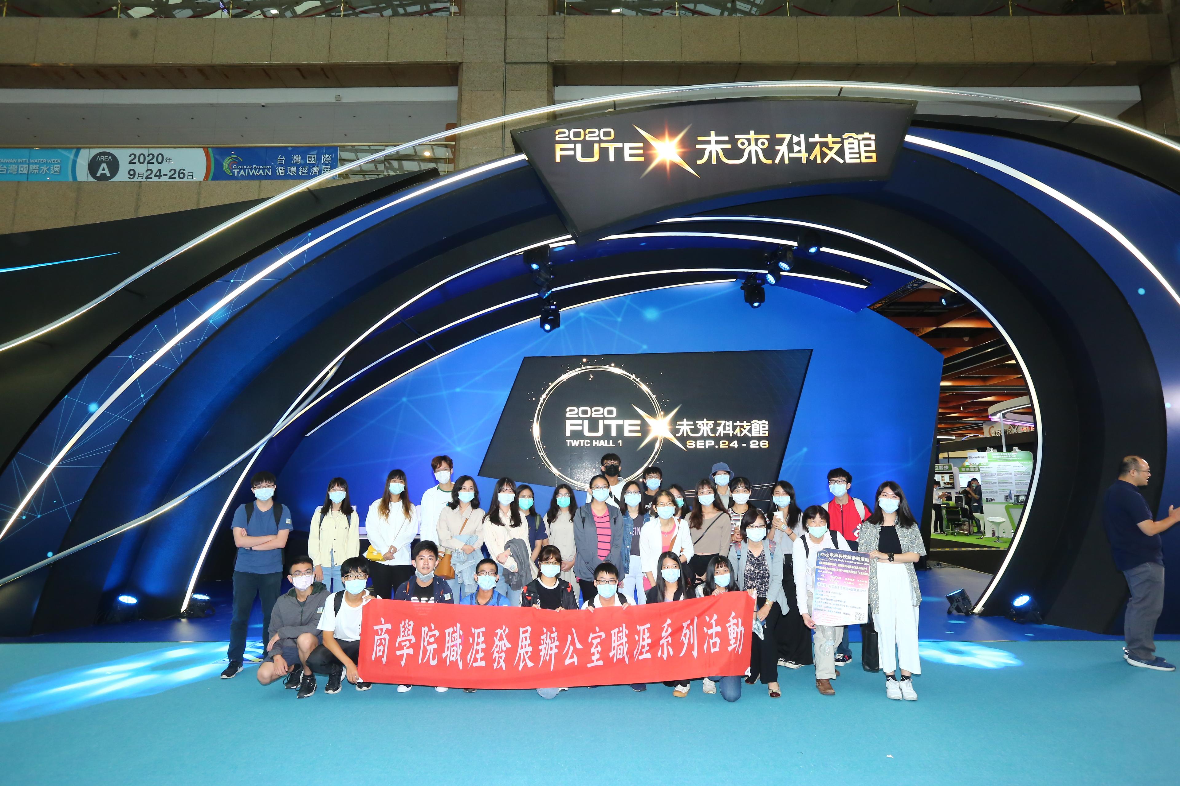 https://storage.googleapis.com/www.taiwantradeshow.com.tw/activity-photo/202009/T-27732891-name.jpg