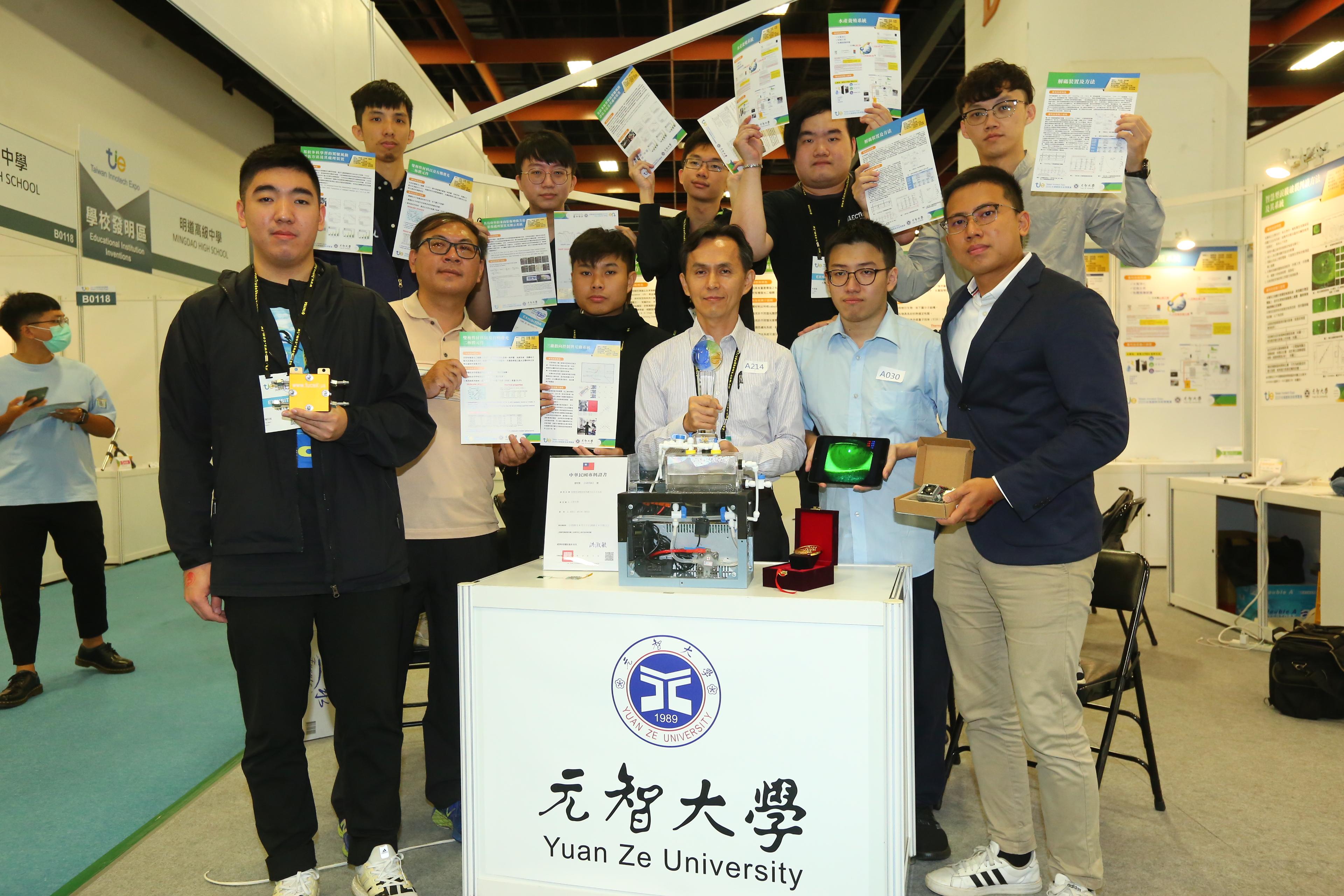 https://storage.googleapis.com/www.taiwantradeshow.com.tw/activity-photo/202009/T-29360414-name.jpg