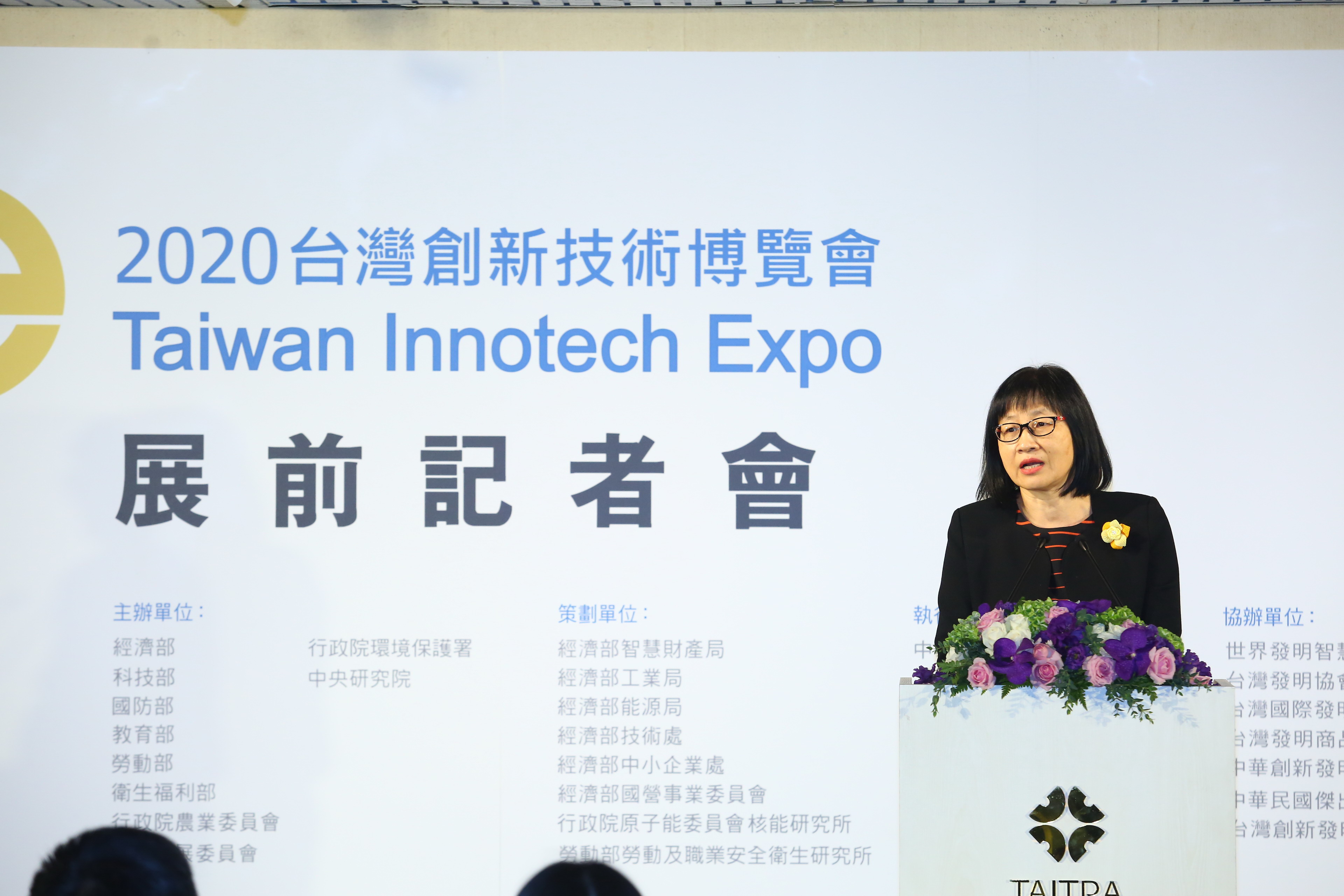 https://storage.googleapis.com/www.taiwantradeshow.com.tw/activity-photo/202009/T-33373040-name.jpg