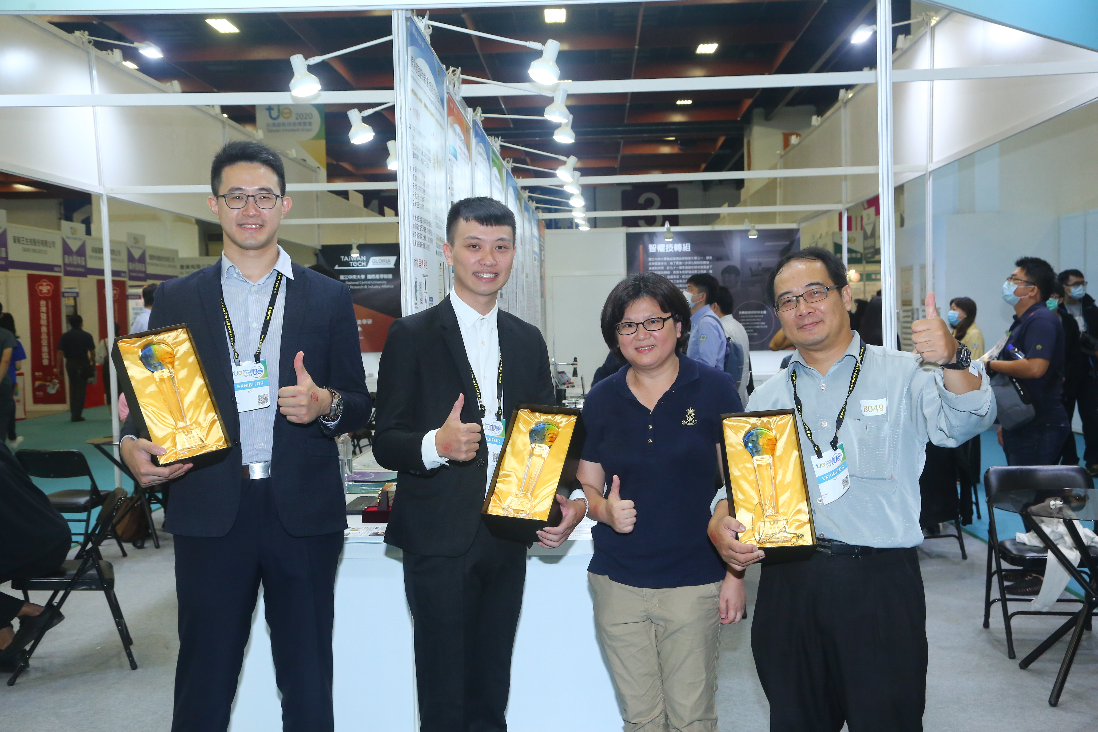 https://storage.googleapis.com/www.taiwantradeshow.com.tw/activity-photo/202009/T-50834220-name.jpg