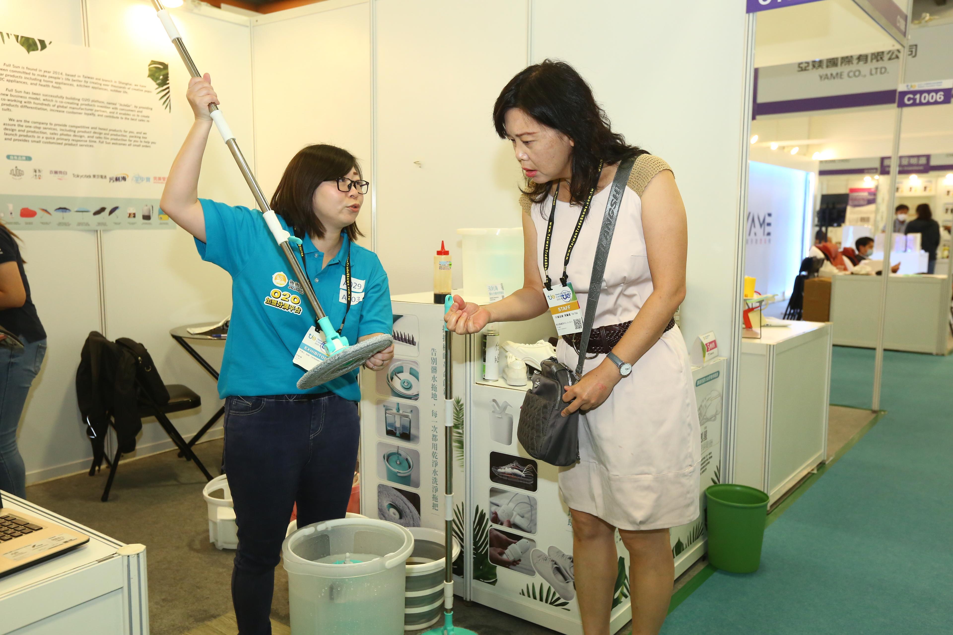 https://storage.googleapis.com/www.taiwantradeshow.com.tw/activity-photo/202009/T-52071877-name.jpg
