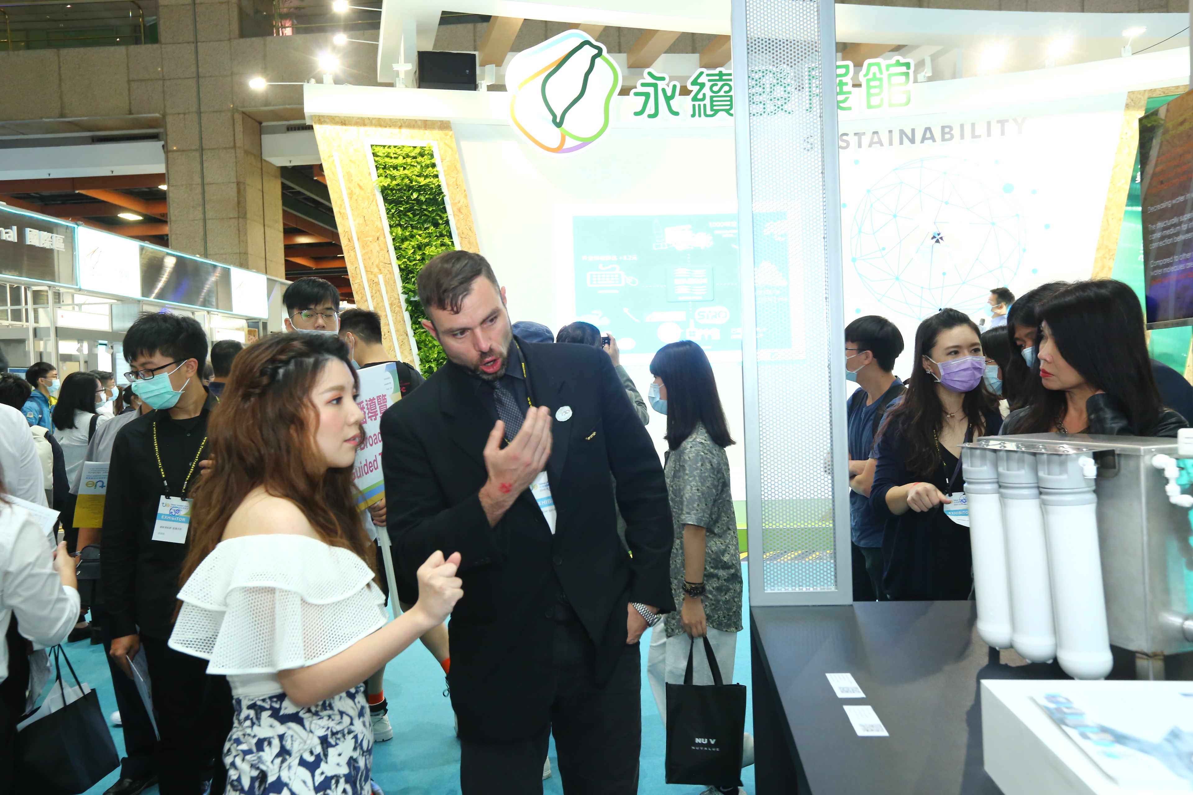 https://storage.googleapis.com/www.taiwantradeshow.com.tw/activity-photo/202009/T-76790511-name.jpg