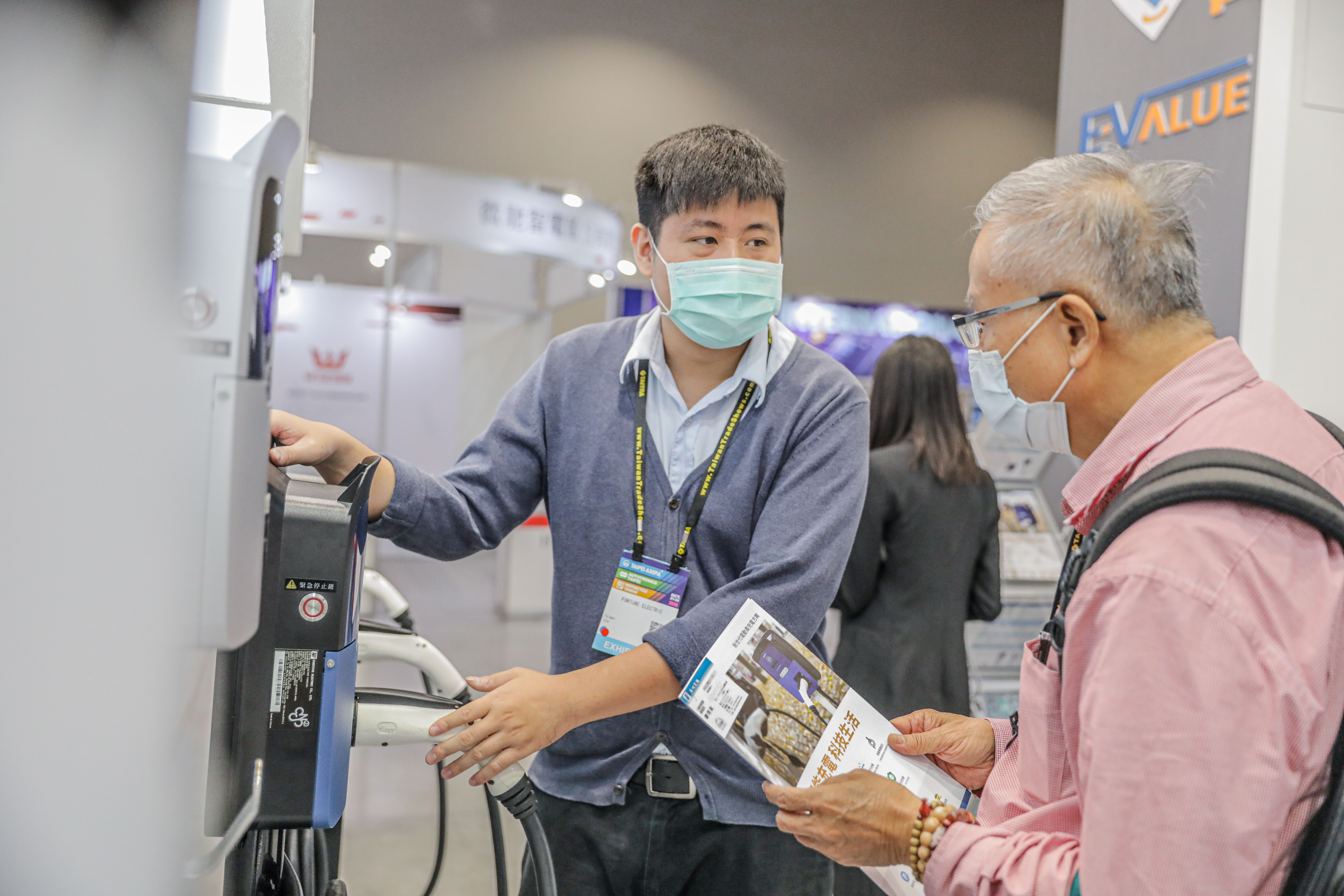 https://storage.googleapis.com/www.taiwantradeshow.com.tw/activity-photo/202010/T-11580299-name.jpg