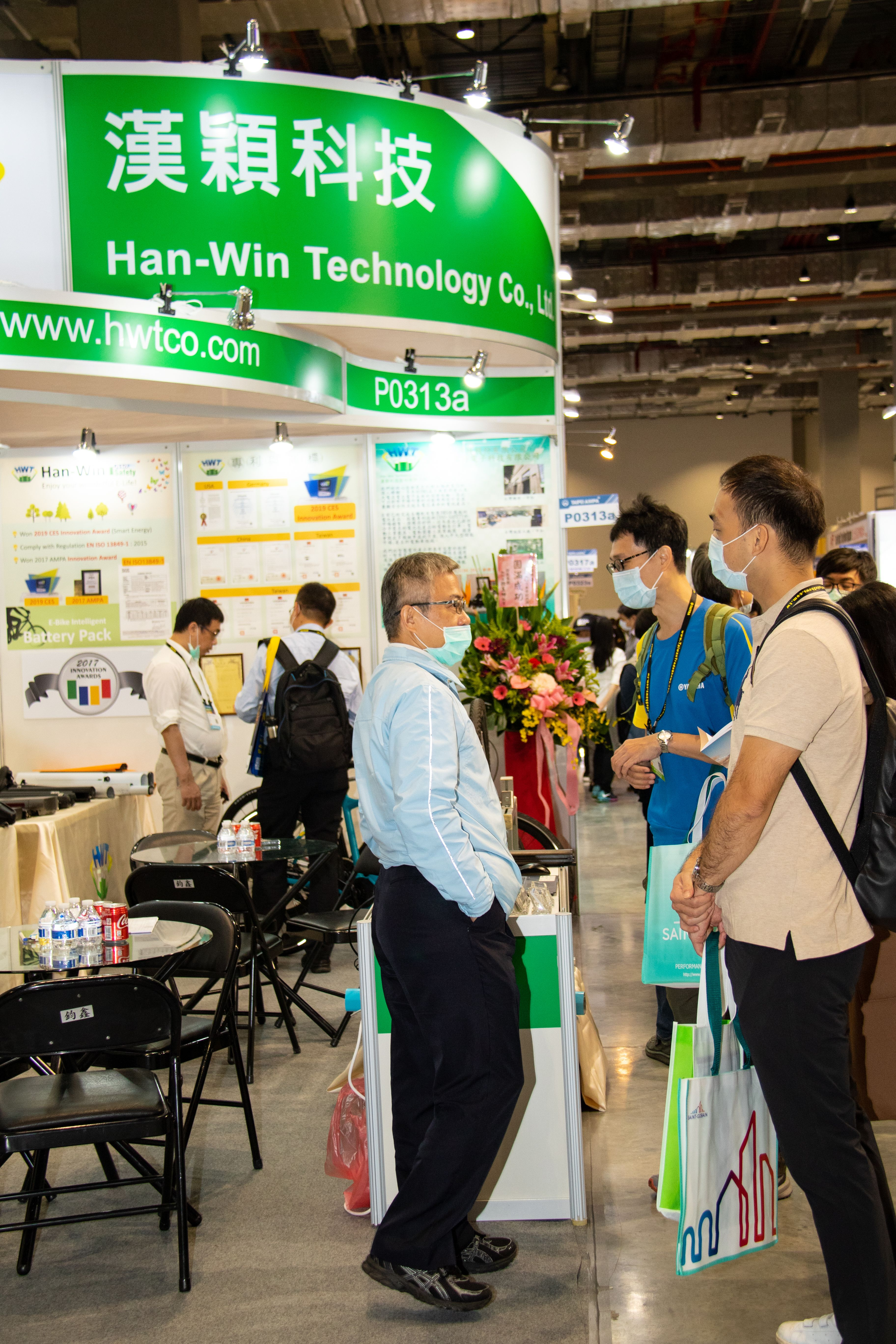 https://storage.googleapis.com/www.taiwantradeshow.com.tw/activity-photo/202010/T-15960333-name.jpg