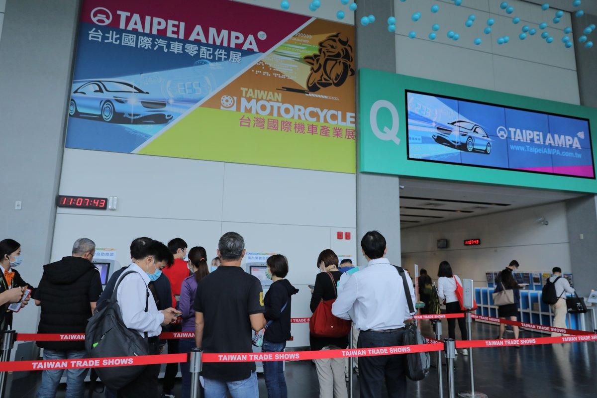 [展覽訊息]- 台北國際汽機車零配件展  2021/04/14-17 南港展覽館1館