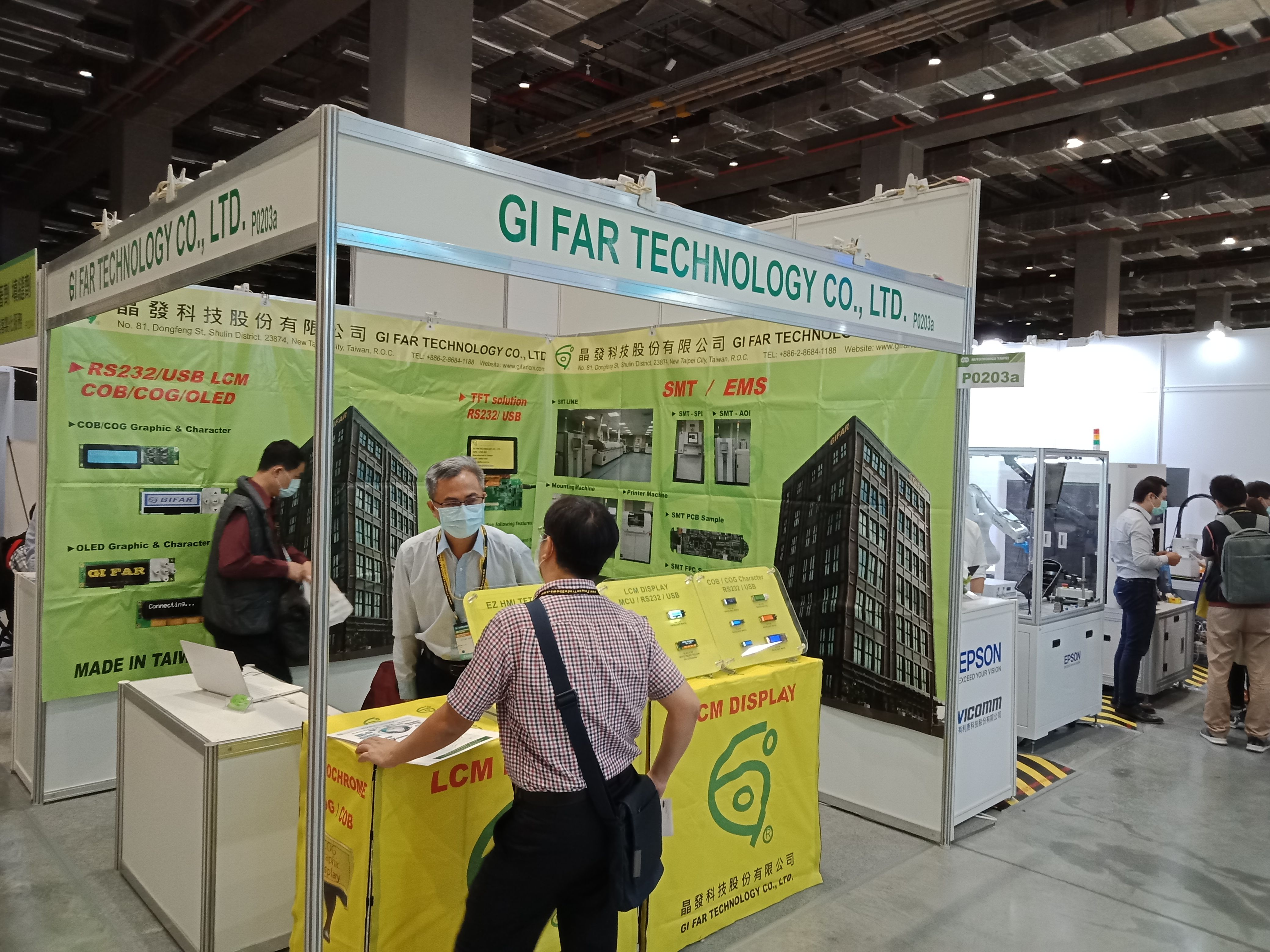 https://storage.googleapis.com/www.taiwantradeshow.com.tw/activity-photo/202010/T-25732872-name.jpg
