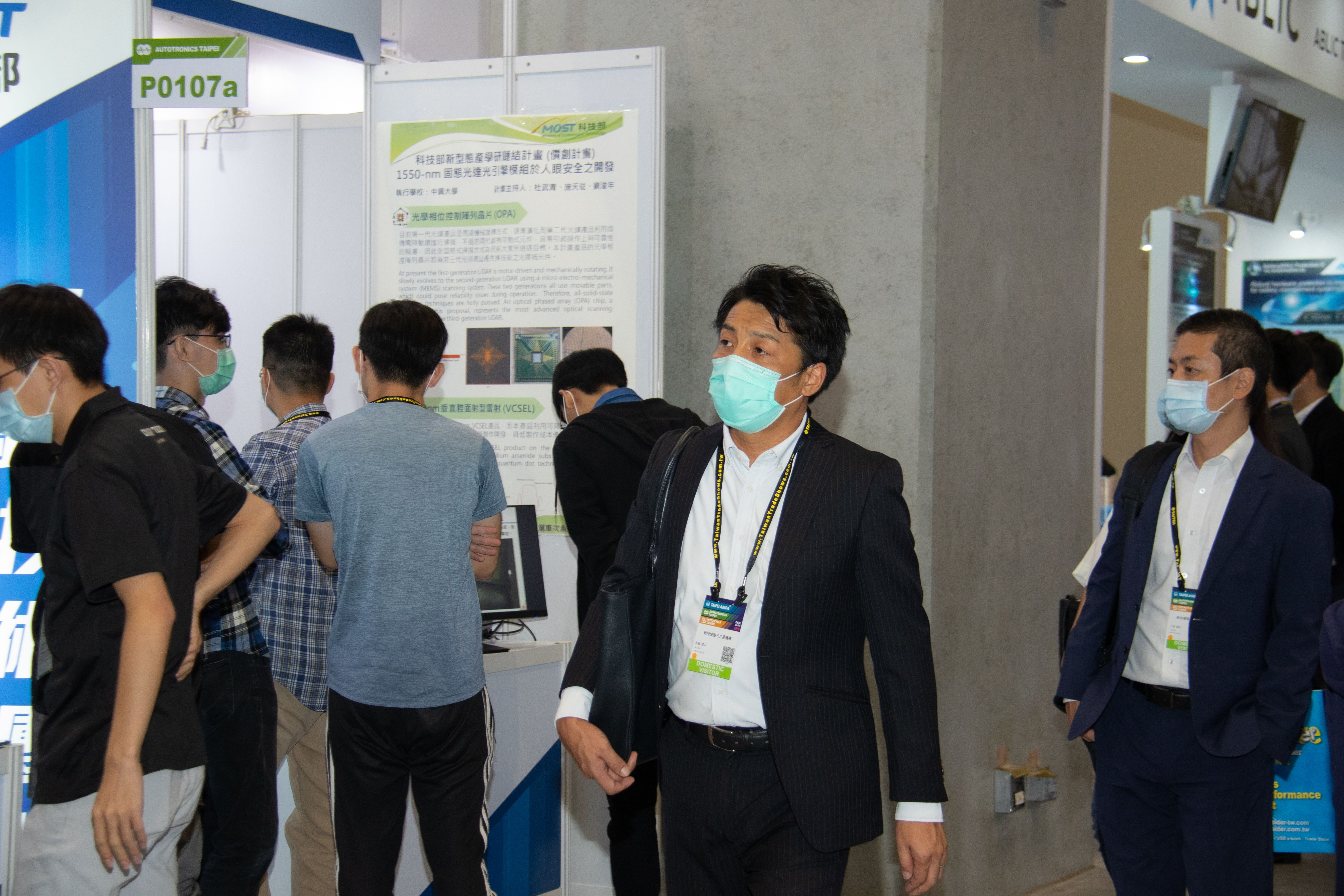 https://storage.googleapis.com/www.taiwantradeshow.com.tw/activity-photo/202010/T-37048157-name.jpg