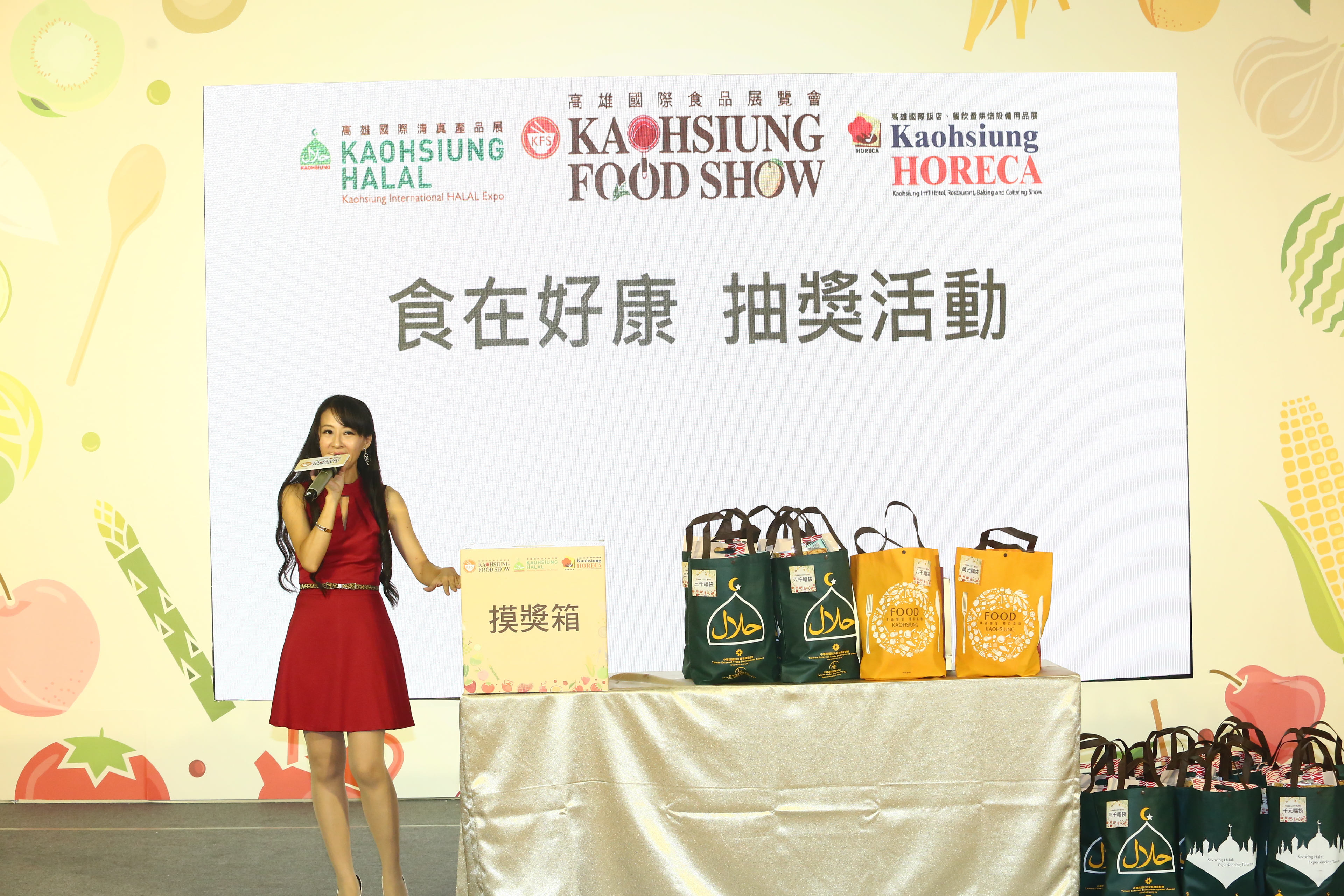 https://storage.googleapis.com/www.taiwantradeshow.com.tw/activity-photo/202010/T-44056441-name.jpg
