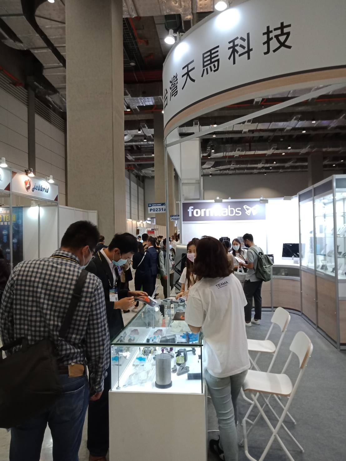 https://storage.googleapis.com/www.taiwantradeshow.com.tw/activity-photo/202010/T-49630074-name.jpg