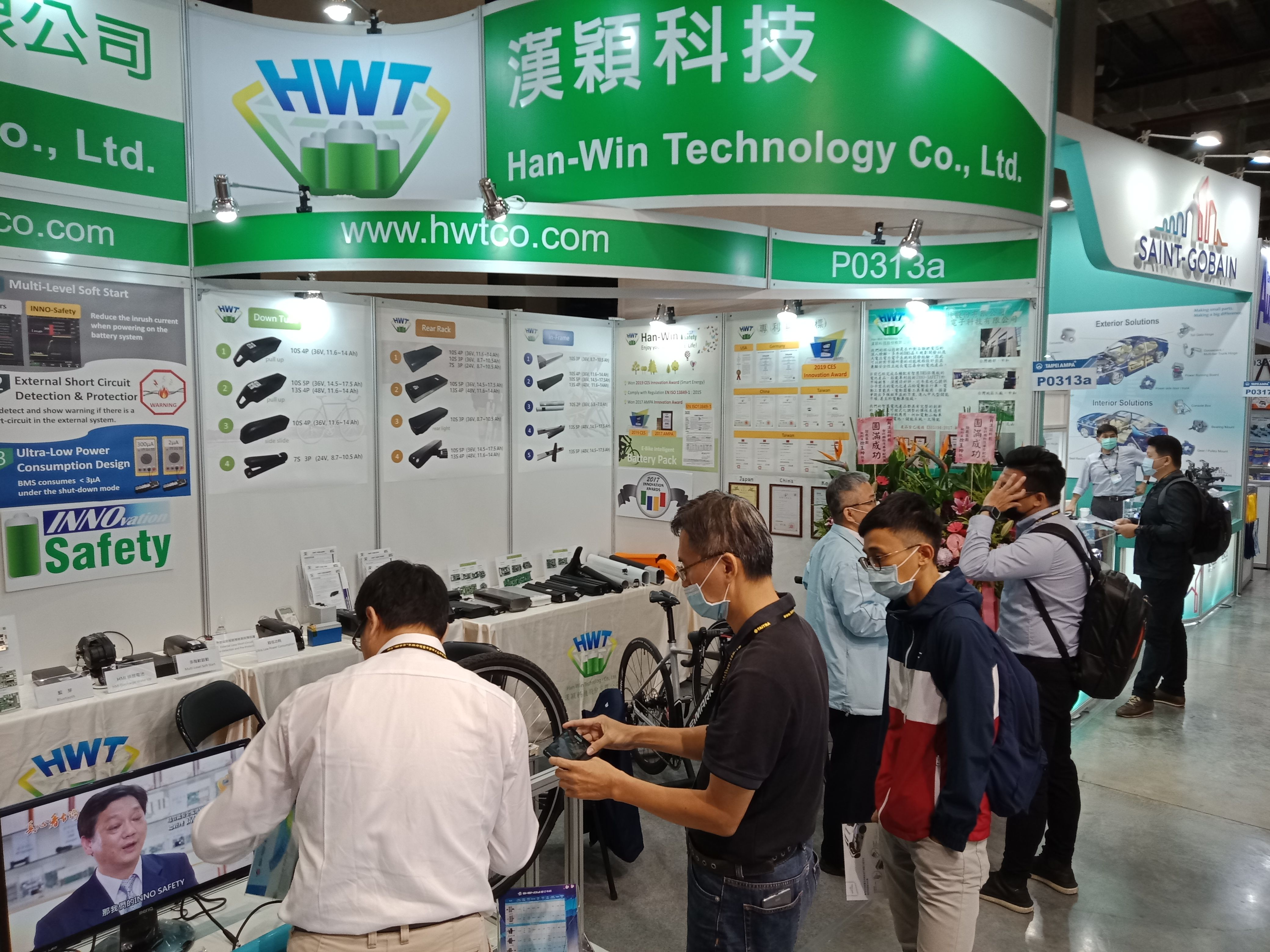 https://storage.googleapis.com/www.taiwantradeshow.com.tw/activity-photo/202010/T-57169561-name.jpg
