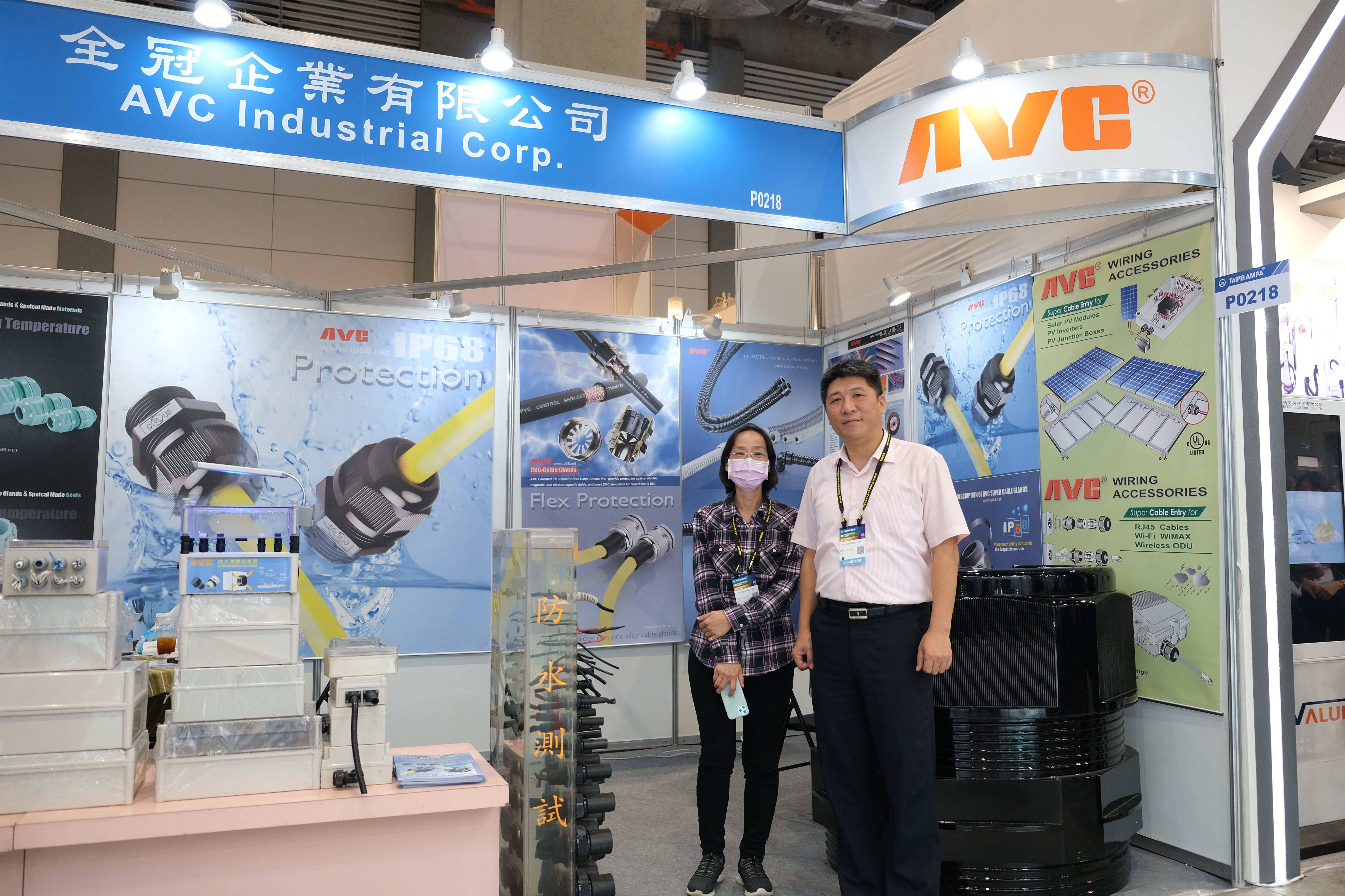 https://storage.googleapis.com/www.taiwantradeshow.com.tw/activity-photo/202010/T-69793153-name.jpg