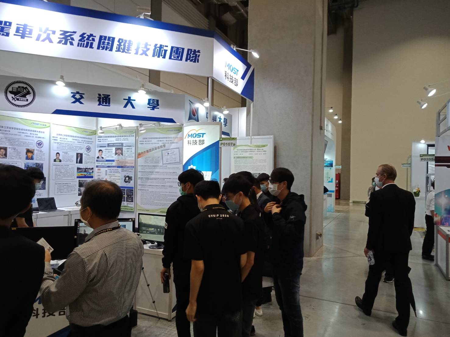 https://storage.googleapis.com/www.taiwantradeshow.com.tw/activity-photo/202010/T-71083891-name.jpg