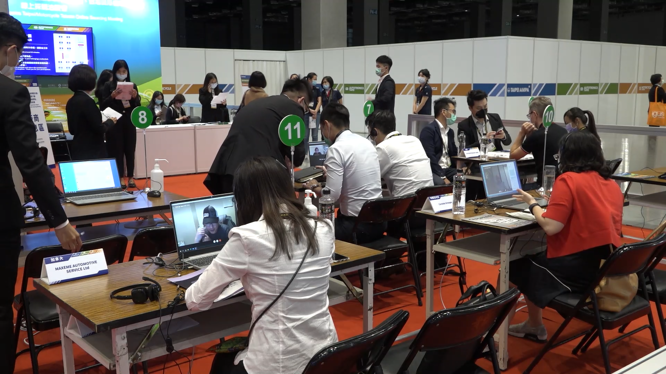 https://storage.googleapis.com/www.taiwantradeshow.com.tw/activity-photo/202010/T-83762822-name.png