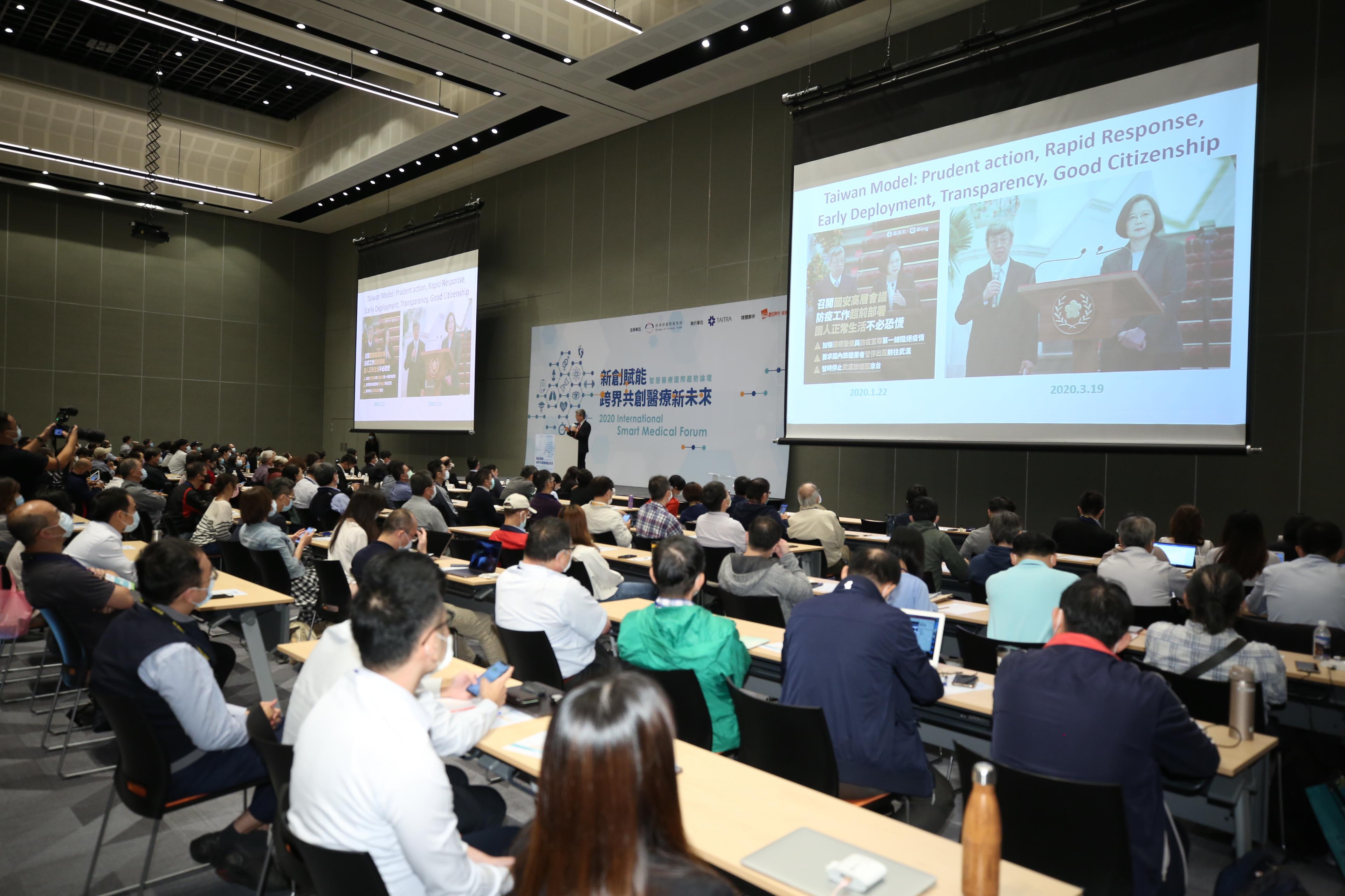 https://storage.googleapis.com/www.taiwantradeshow.com.tw/activity-photo/202011/T-00107265-name.jpg
