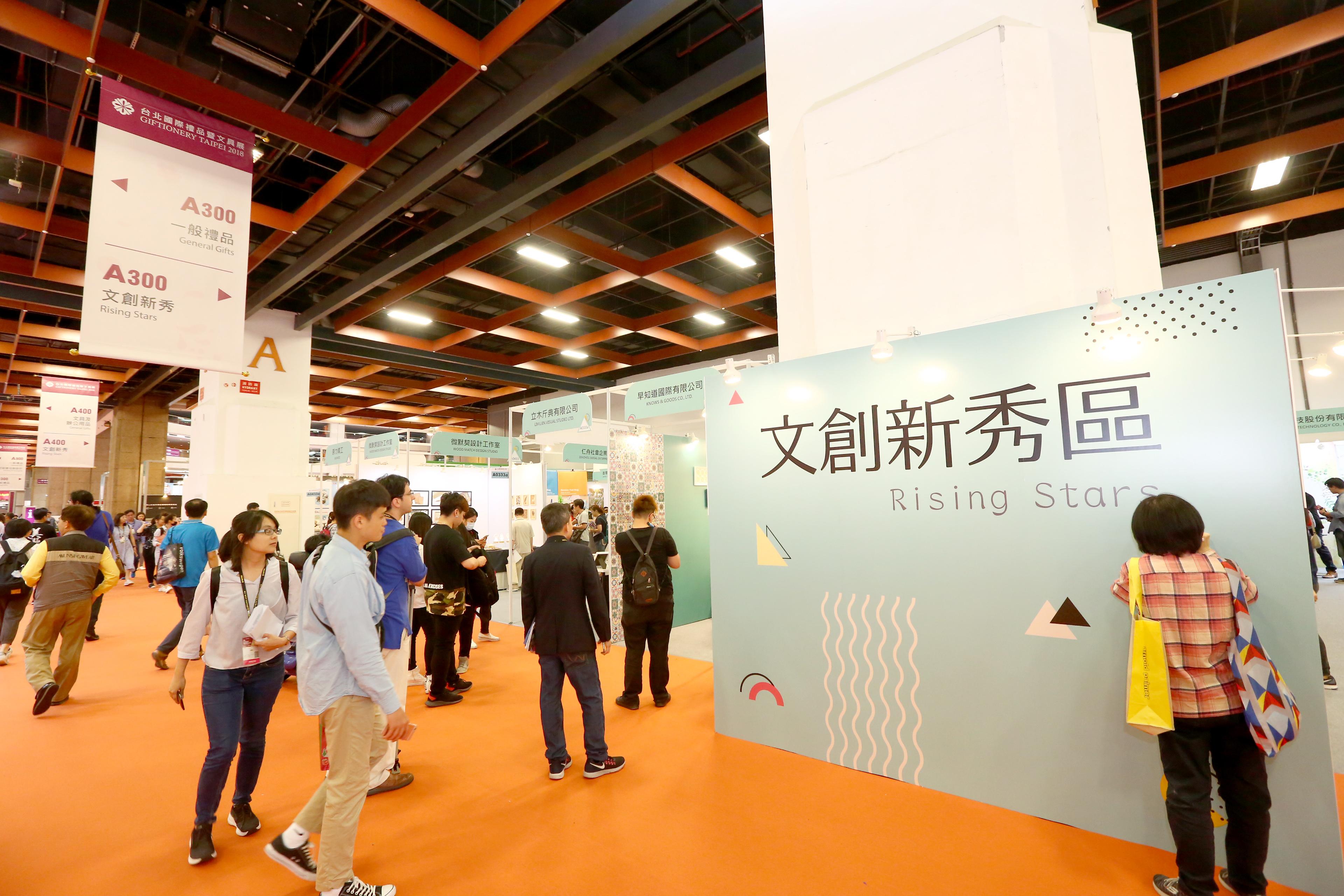 https://storage.googleapis.com/www.taiwantradeshow.com.tw/activity-photo/202011/T-65367462-name.jpg