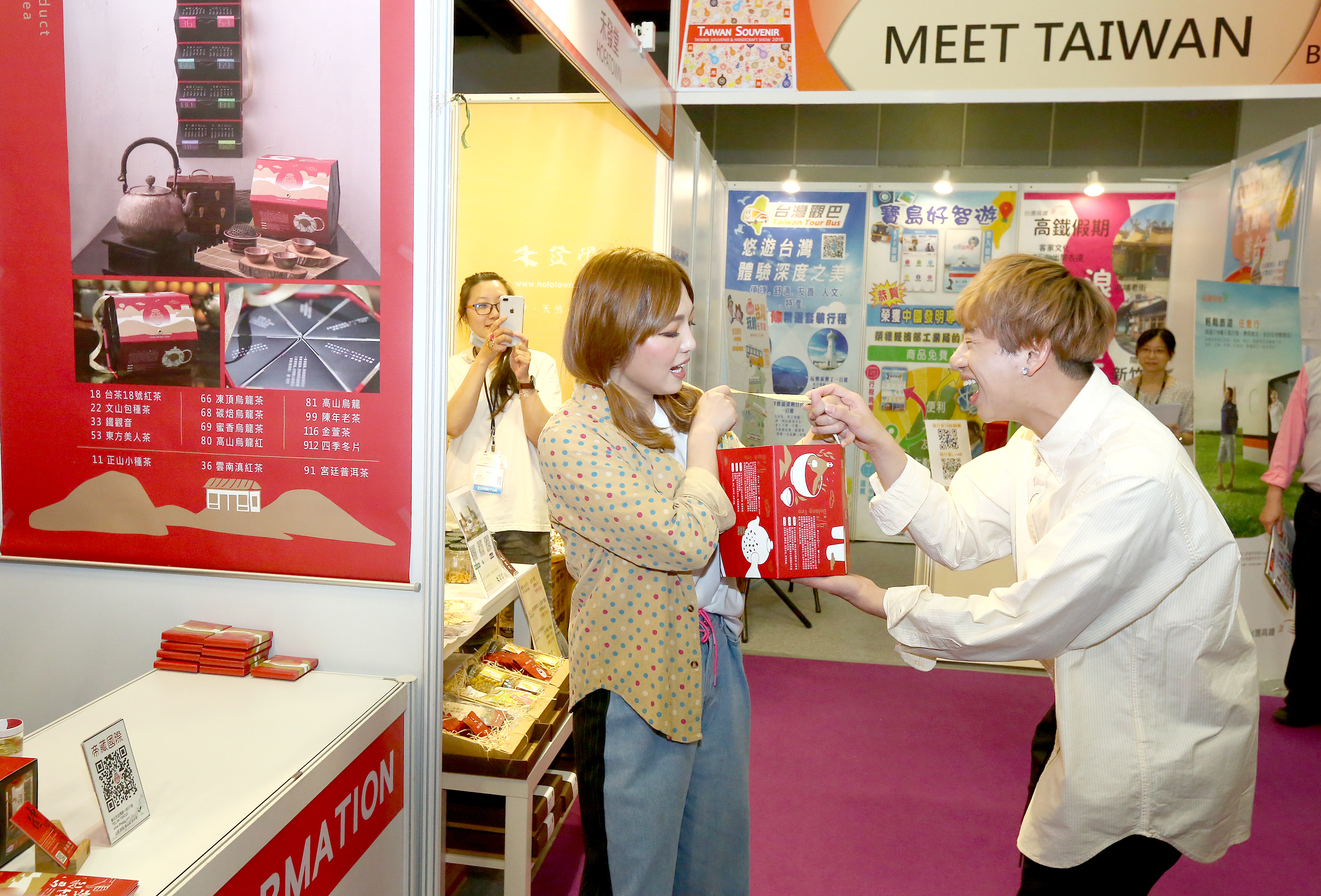 https://storage.googleapis.com/www.taiwantradeshow.com.tw/activity-photo/202011/T-69421962-name.jpg
