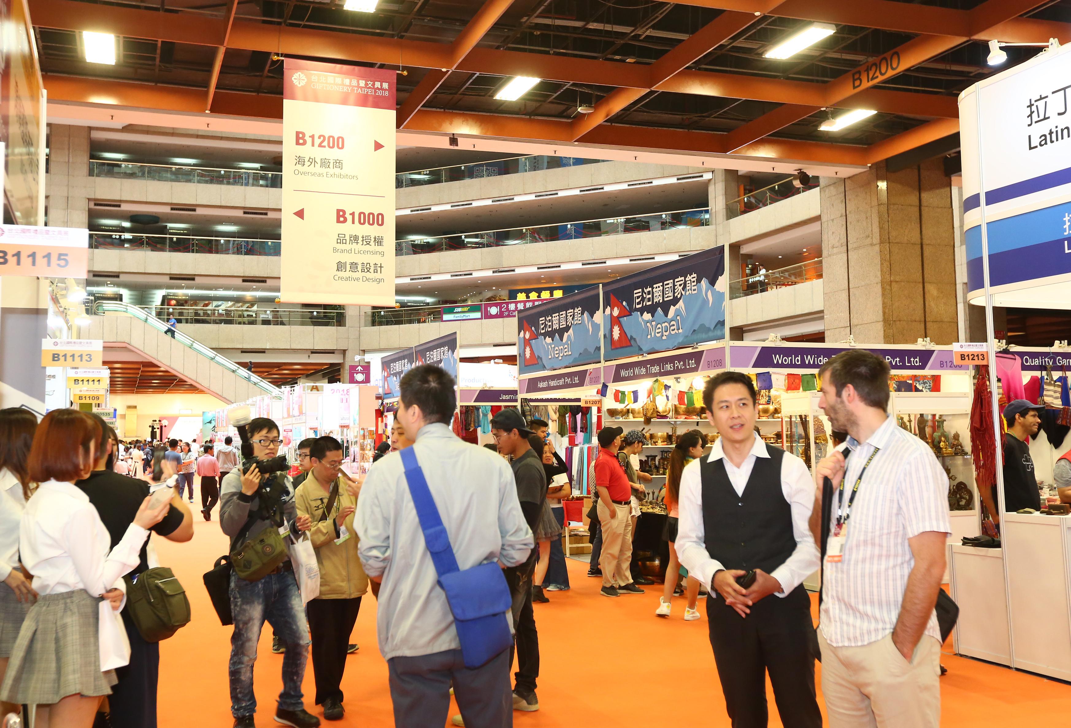 https://storage.googleapis.com/www.taiwantradeshow.com.tw/activity-photo/202011/T-93745384-name.jpg