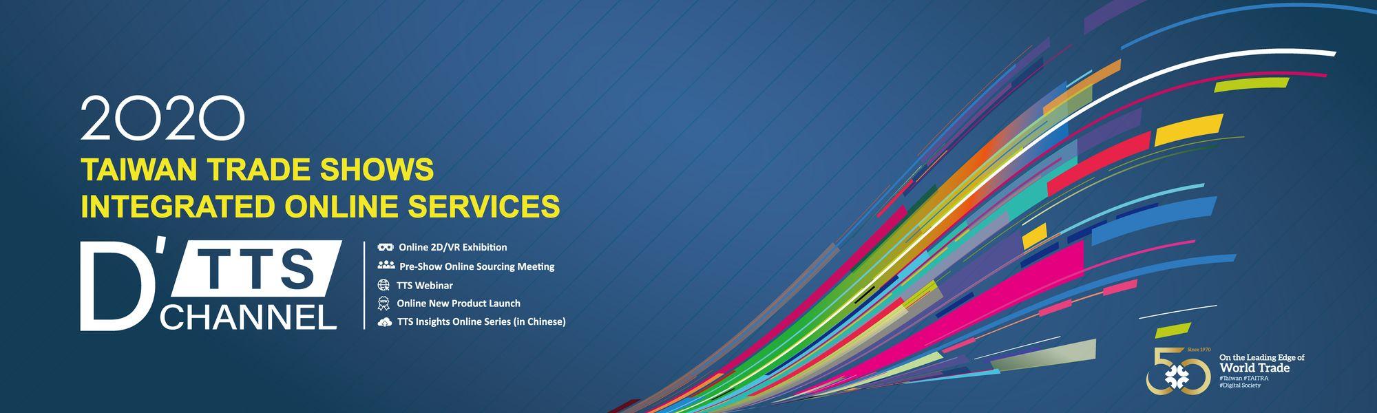 Online Services Program