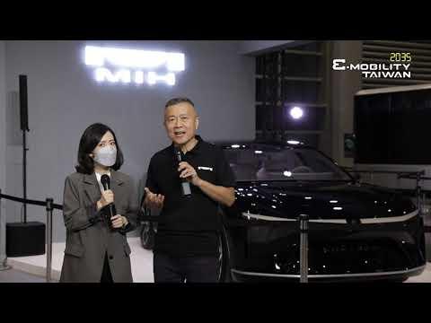 【2035 E-Mobility Taiwan】Live Tour-MIH Consortium