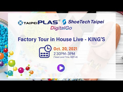 TaipeiPLAS & ShoeTech Taipei DigitalGo【Factory Tour in House Live】-KING'S 鑫野智動工業 Part 2