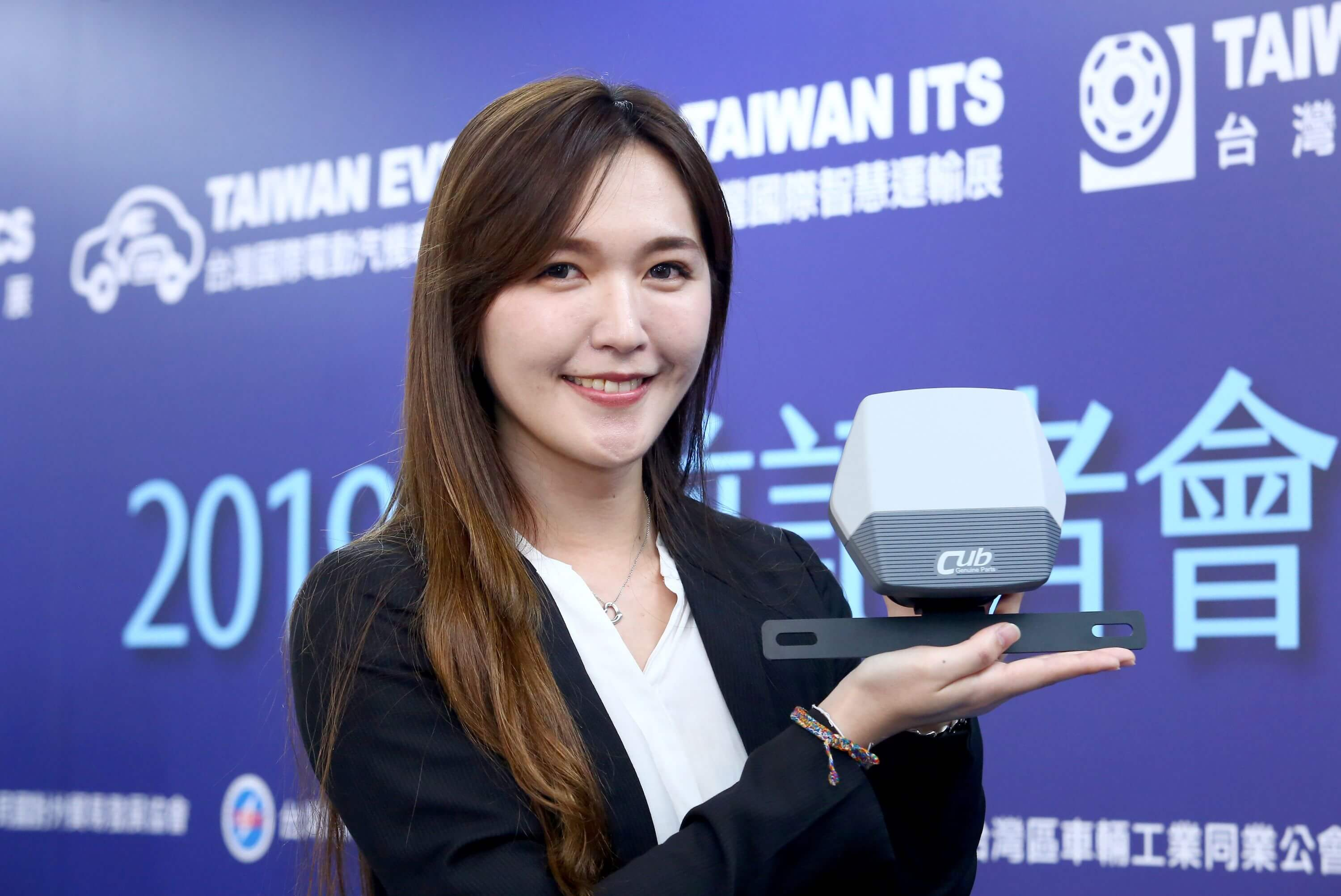 https://storage.googleapis.com/www.taiwantradeshow.com.tw/model/photo/AP/2019/PH00033885-name.jpg