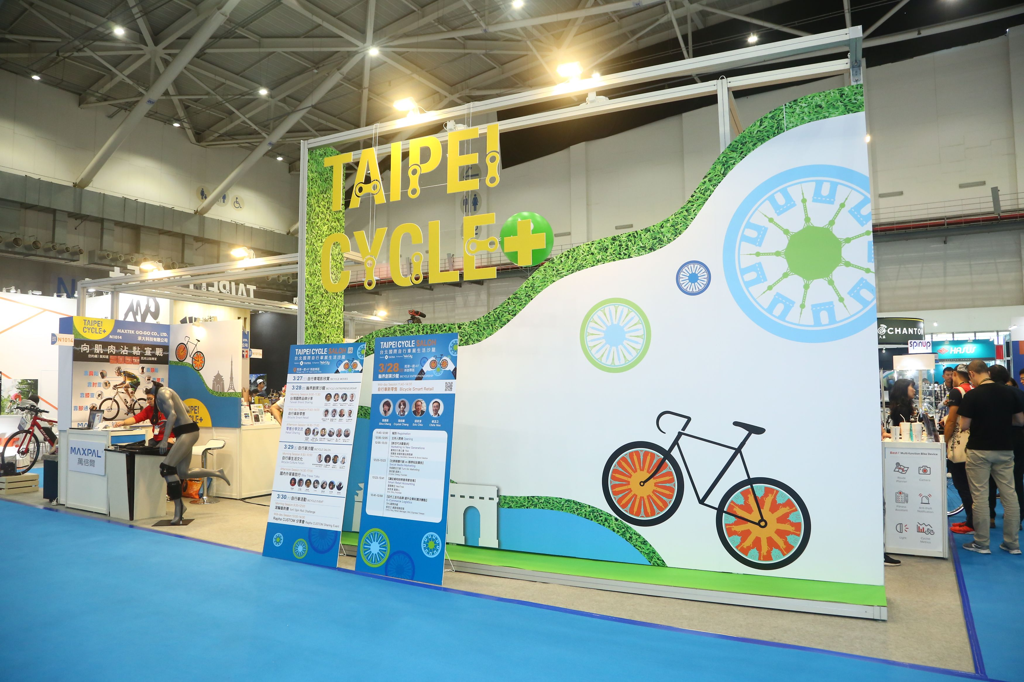 https://storage.googleapis.com/www.taiwantradeshow.com.tw/model/photo/CC/2019/PH00033625-name.jpg