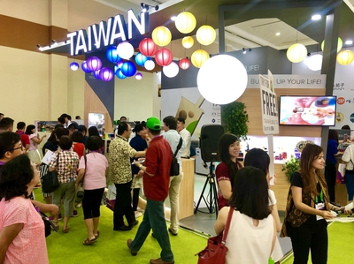 https://storage.googleapis.com/www.taiwantradeshow.com.tw/model/photo/ID/2018/PH00029799-name.jpg