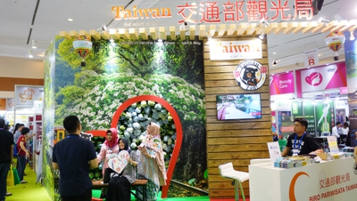 https://storage.googleapis.com/www.taiwantradeshow.com.tw/model/photo/ID/2018/PH00029837-name.jpg