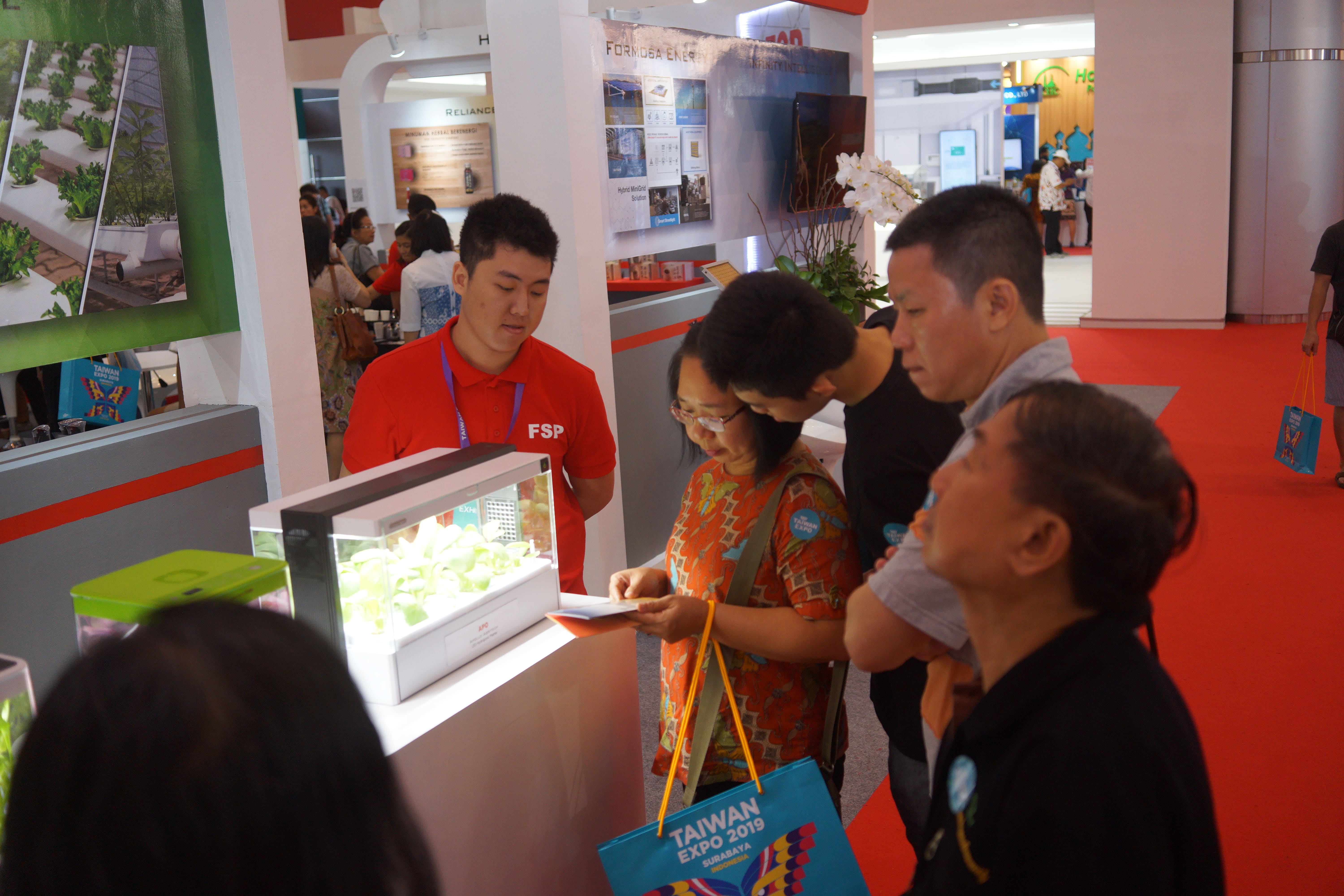 https://storage.googleapis.com/www.taiwantradeshow.com.tw/model/photo/ID/2019/PH00037315-name.jpg