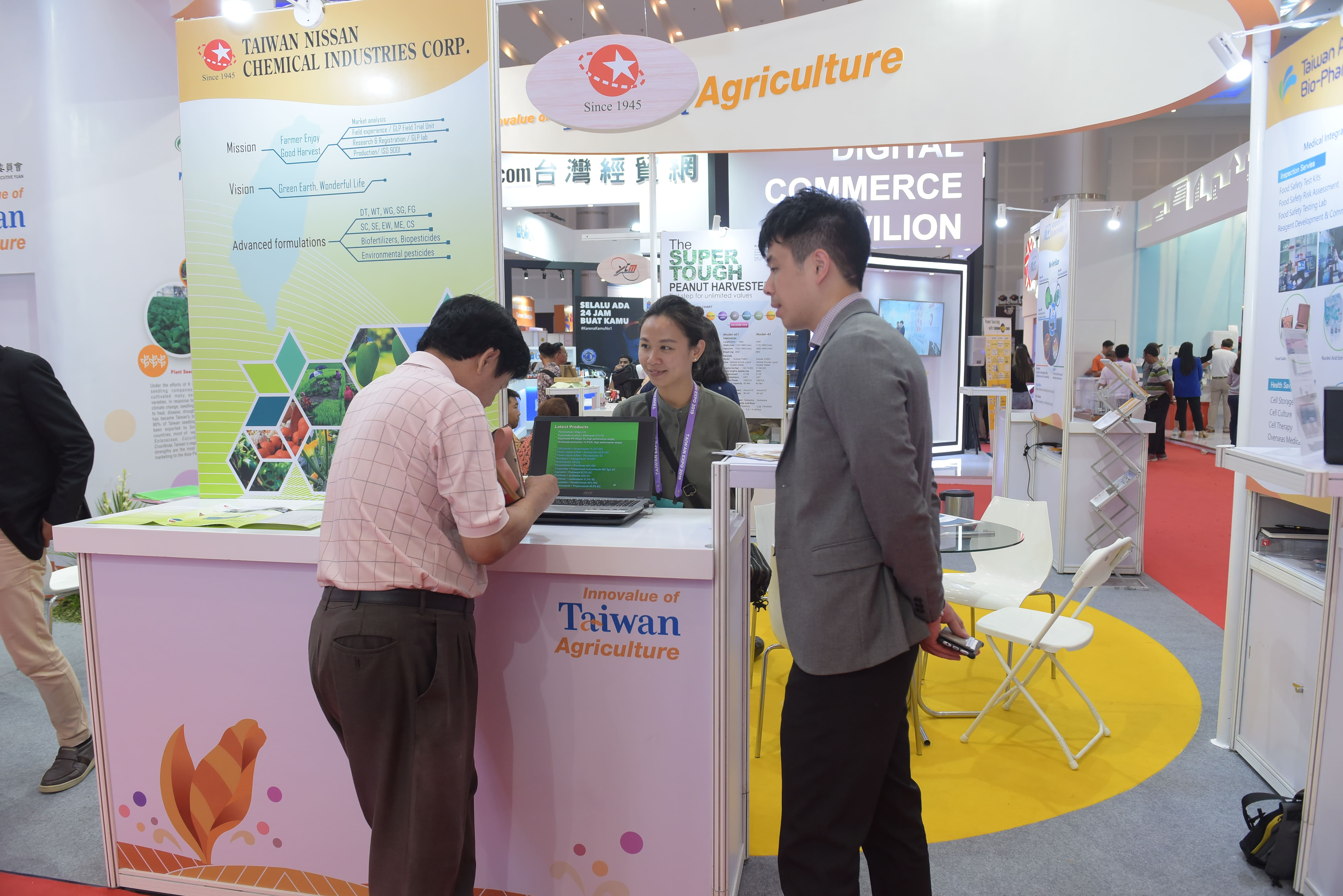 https://storage.googleapis.com/www.taiwantradeshow.com.tw/model/photo/ID/2019/PH00037329-name.jpg