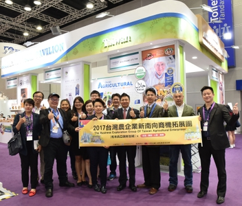 https://storage.googleapis.com/www.taiwantradeshow.com.tw/model/photo/MS/2018/PH00030573-name.jpg