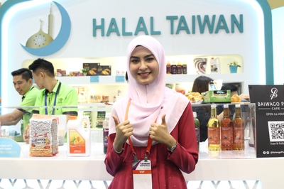 https://storage.googleapis.com/www.taiwantradeshow.com.tw/model/photo/MS/2018/PH00030580-name.jpg