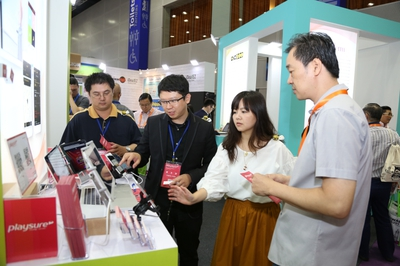 https://storage.googleapis.com/www.taiwantradeshow.com.tw/model/photo/MS/2018/PH00030584-name.jpg